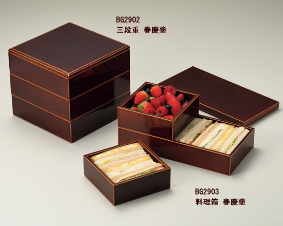 飛騨春慶塗 料理箱