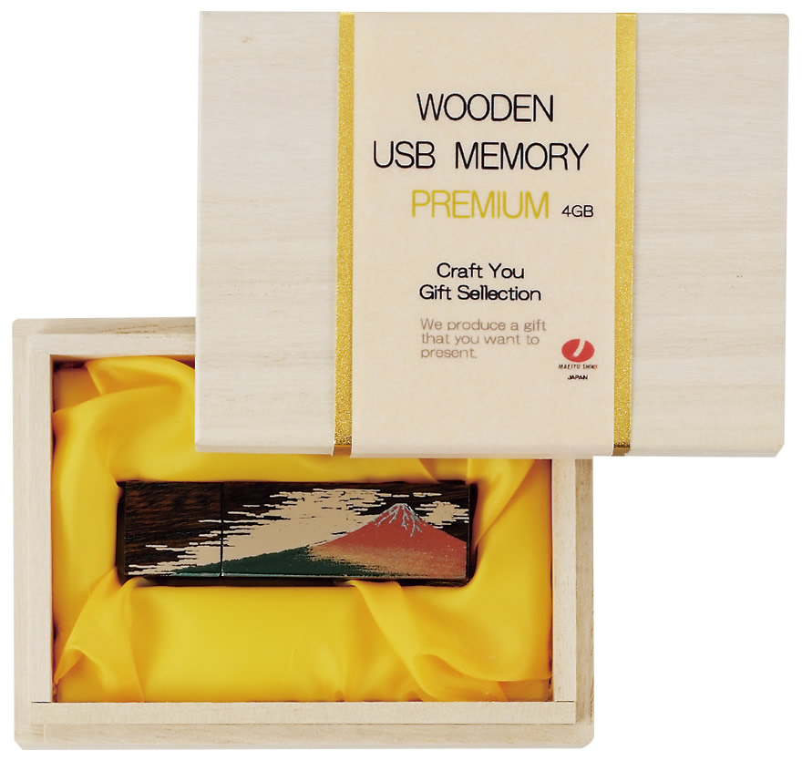 木製USBメモリー4GB 風神雷神