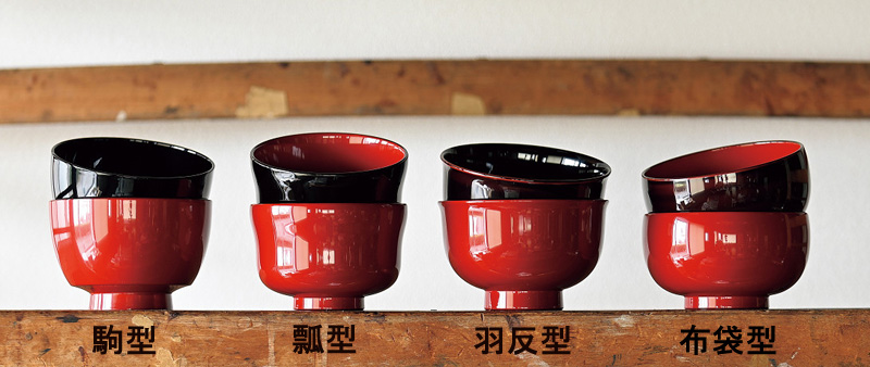 越前塗 汁椀 瓢型 黒内朱 食洗機対応