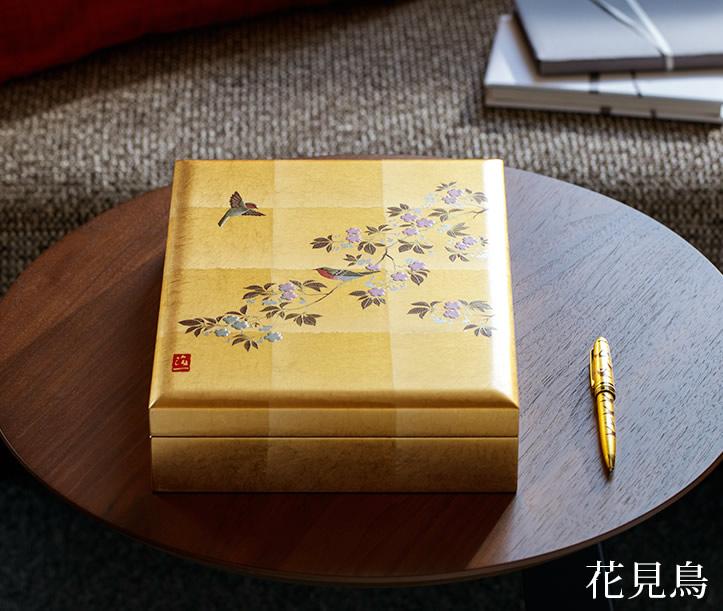 金沢箔工芸 花見鳥 手許箱 B5サイズ_(無料名入れ対応品)