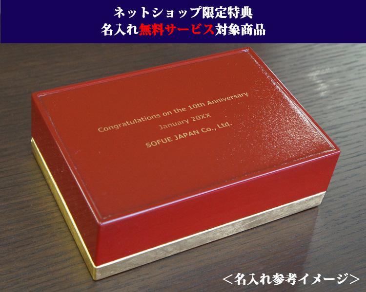 アクセサリーボックス かづき_(無料名入れ対応品)