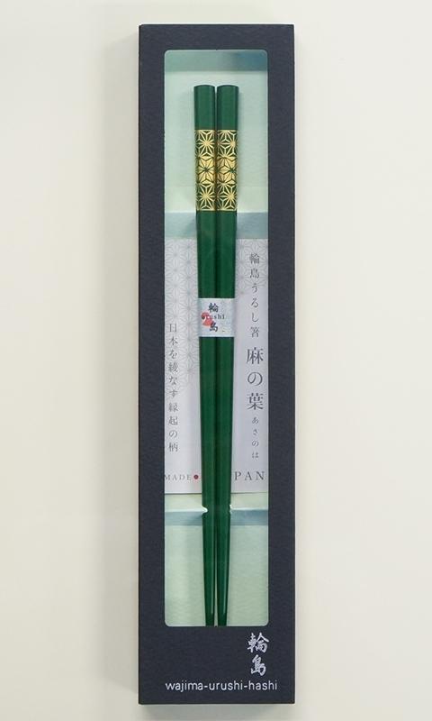 輪島うるし箸 麻の葉 緑