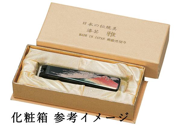 漆芸蒔絵爪切り M 桜