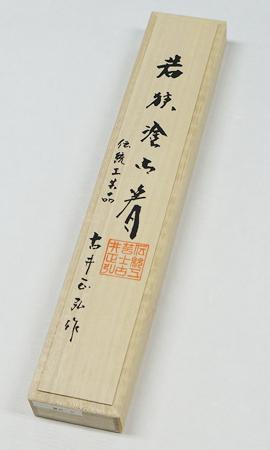 若狭塗箸 貝香 黒23.5�