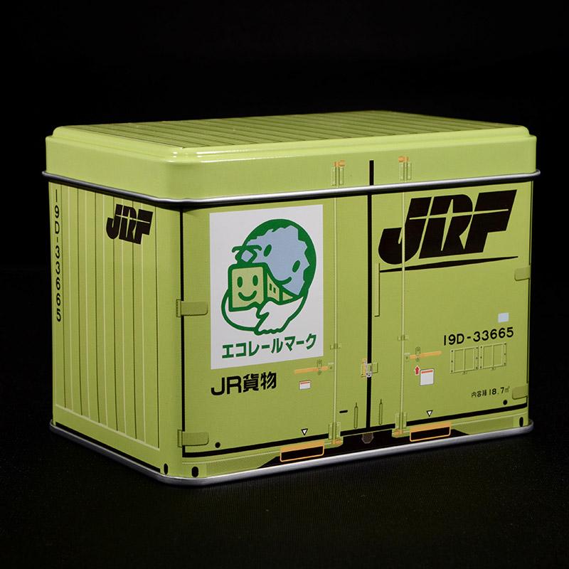 19D コンテナ缶(50周年記念)