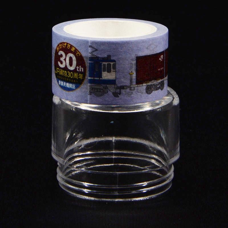 マスキングテープ(パープル)※30周年記念