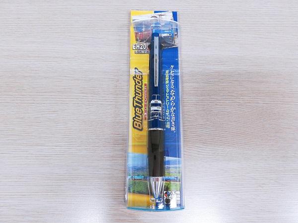 JETSTREAM4&1 多機能ペン ブルーサンダー