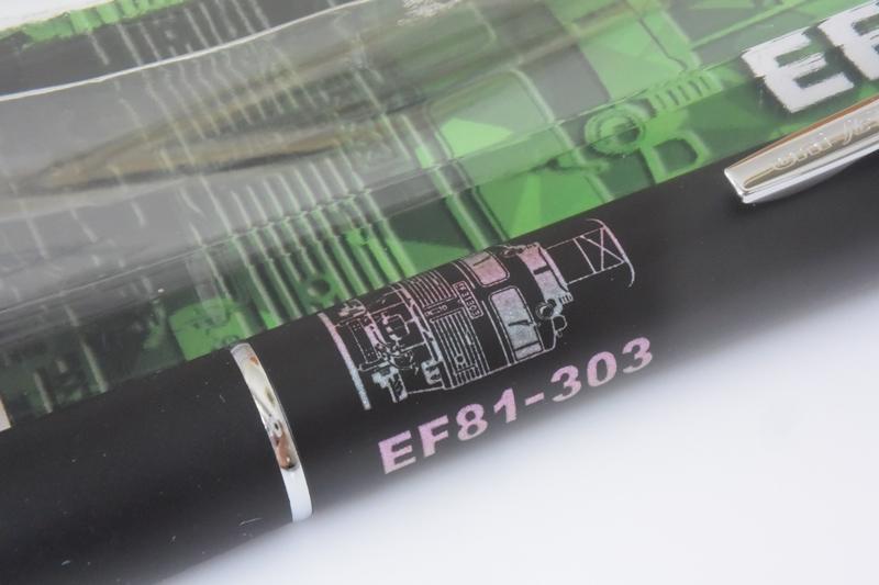 JETSTREAM4&1 多機能ペン EF81