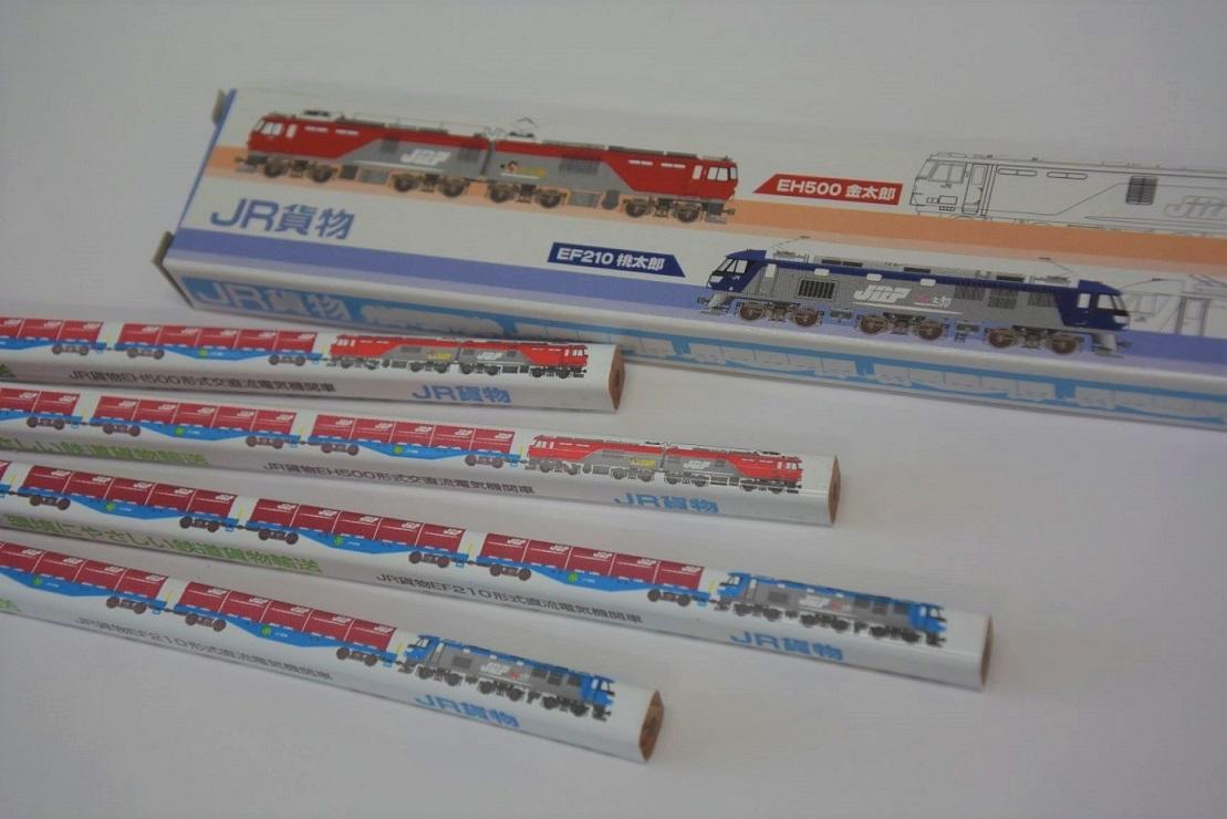 EH500・EF210 えんぴつ