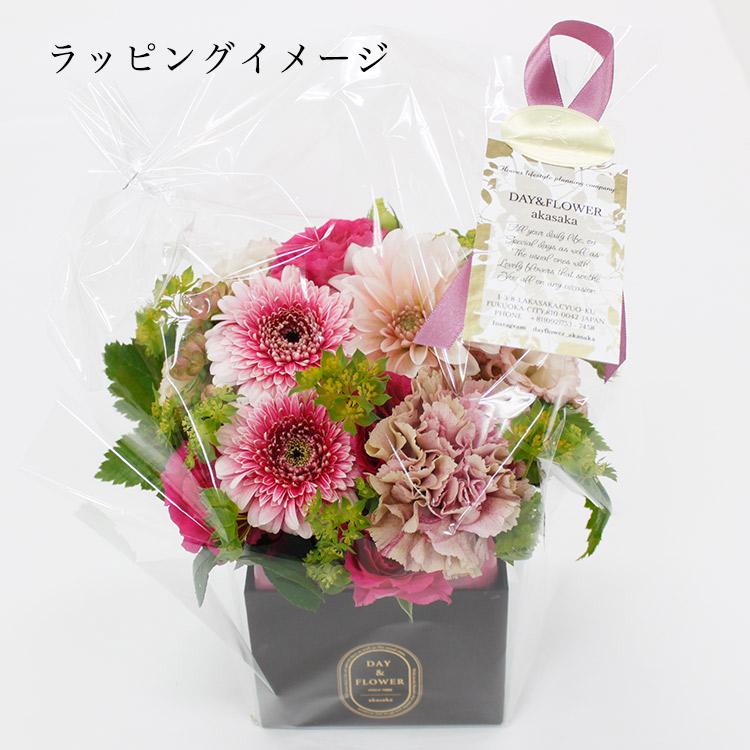 DAY&FLOWER D&F box(M) アレンジ DFMB35-WGY 【送料込】