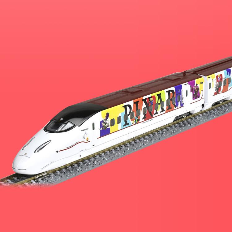 九州新幹線800-1000系(JR九州 WAKU WAKU ADVENTURE 新幹線)セット