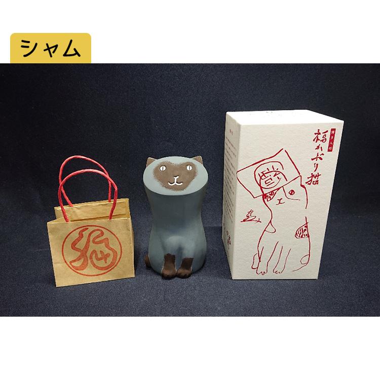 太郎 博多人形 福かぶり猫 (三毛・白・黒・トラ・ブチ・シャム) 全6種