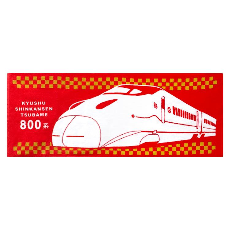 九州新幹線新 800系つばめ フェイスタオル