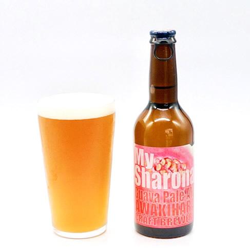 阿波岐原クラフトブルワリー クラフトビール飲み比べセットB