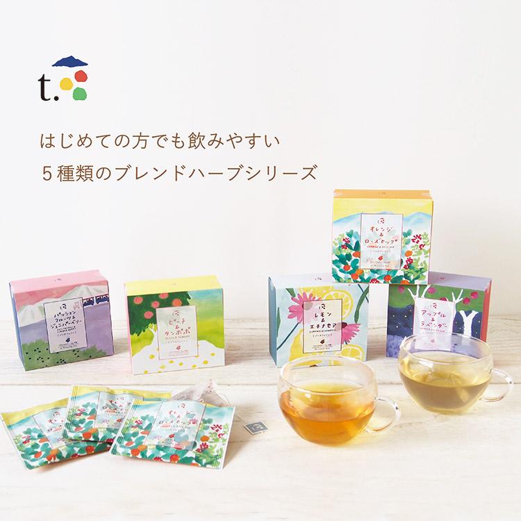 クマモト敬和 t. (ティードット)幸せのお茶会 幸せのお茶会セット ブレンドハーブティー