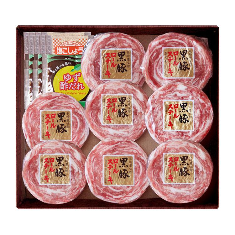 豊味館 黒豚ロールステーキ (8袋入) 冷凍 (ヤマト便) 【送料込】