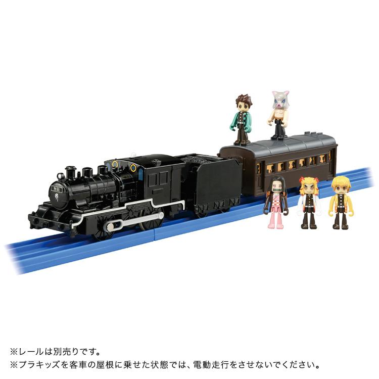プラレール 鬼滅の刃 無限列車 鬼殺隊と禰豆子