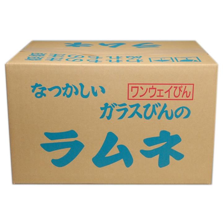 まるはら 原次郎左衛門 虹色ラムネ (200ml×24本)【送料込】