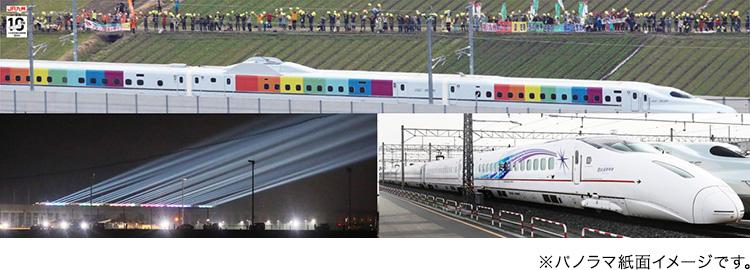 九州新幹線全線開業10周年記念新聞 特別号