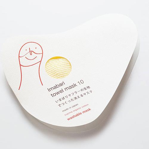 今治タオルマスク (みやざきタオル株式会社)