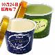 スジャータアイス バニラ 抹茶 詰め合わせ 12個入りセット(スジャータめいらくグループ)【送料無料】