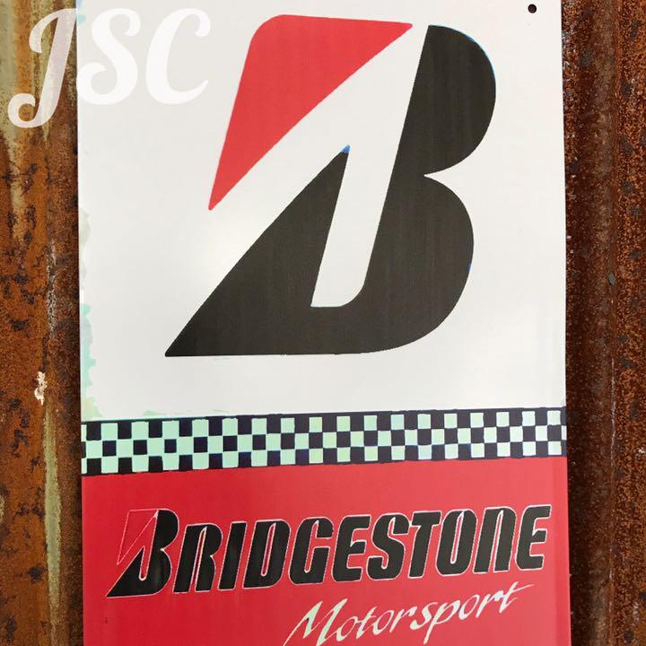 ブリヂストン 看板 グッドイヤーファイヤーストーン アドバン タイヤ ガレージ ミシュラン GT-R 旧車 スカイライン ハコスカ JSC88