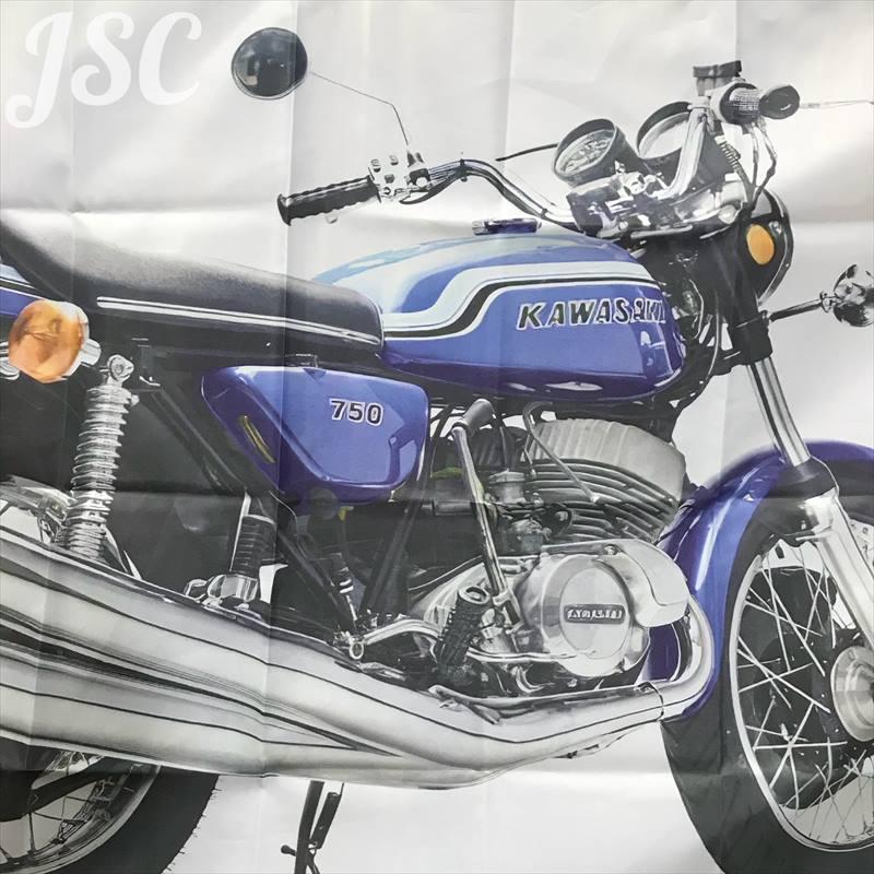 カワサキ 750 バナー フラッグ BB32