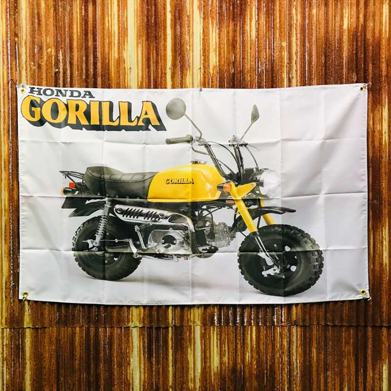 HONDA GORILLA ホンダ ゴリラ バナー フラッグ BB42