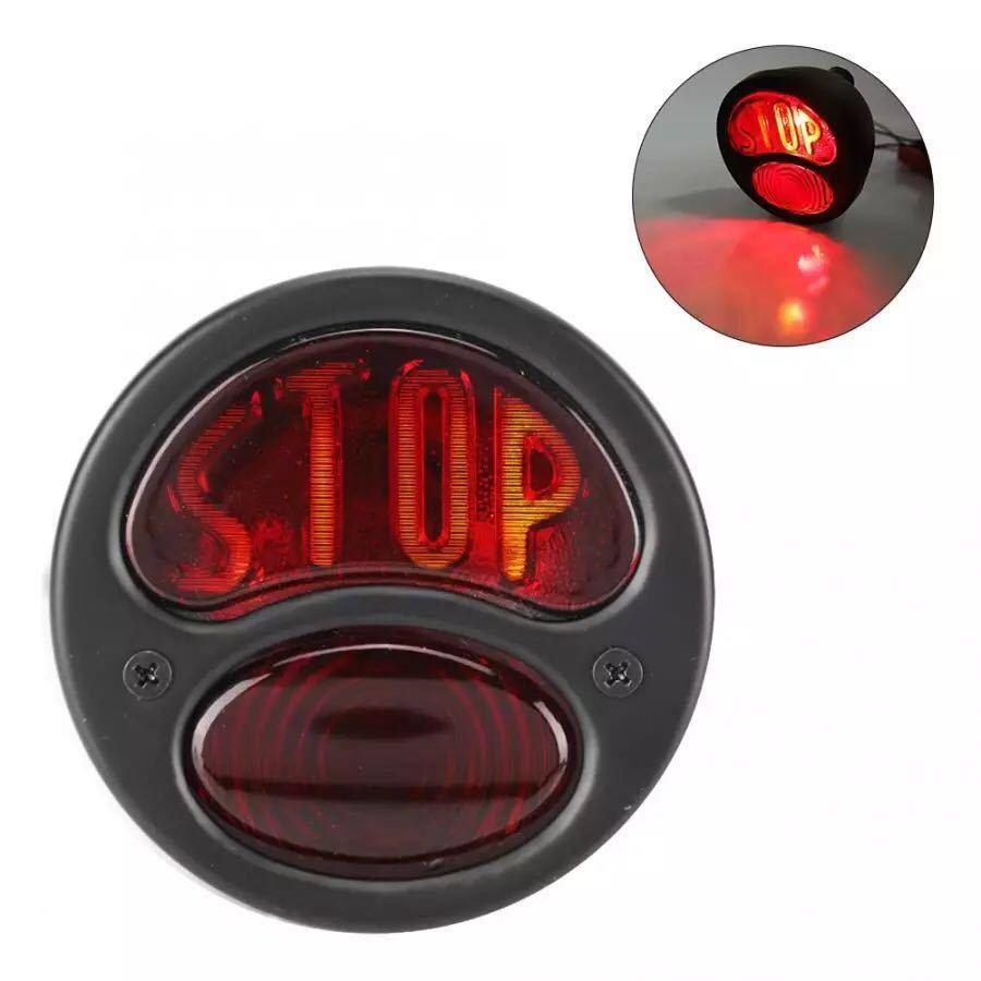 STOP ストップ テールランプ ハーレー トライアンフ ショベル タコマ ハイラックス XS ボバー 883 ロードキング SR W TW TR カブ エボ