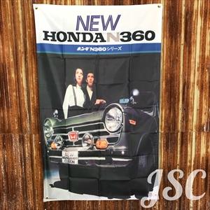 ホンダ N360 Nコロ バナー フラッグ BJ1