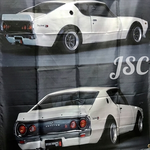 GT-R 旧車 スカイライン クーペ ケンメリ ハコスカ バナー フラッグ BJ4