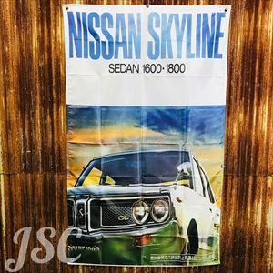 NISSAN ニッサン 日産 スカイラインク バナー フラッグ BJ7