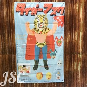 タイガーマスク バナー フラッグ BJ8