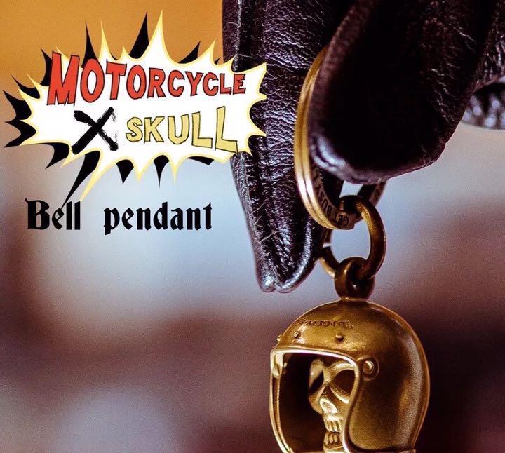 真鍮 ヘルメット スカル ベル ハーレーダビッドソン レザー キーチェーン