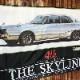 NISSAN スカイライン 旧車 バナー フラッグ BJ3