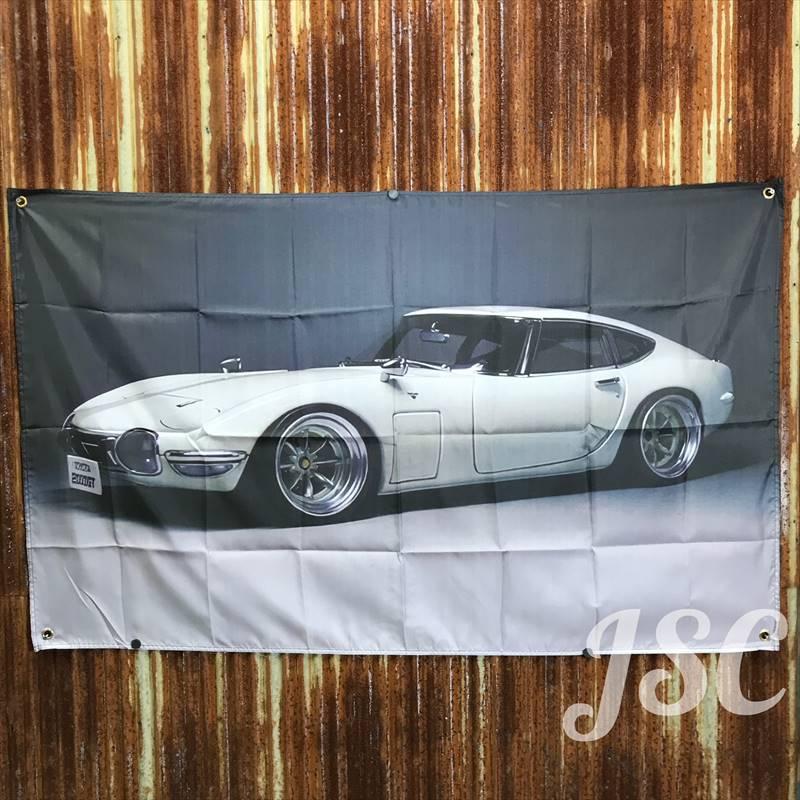 日産 クラシックカー GT 旧車 バナー フラッグ BJ16