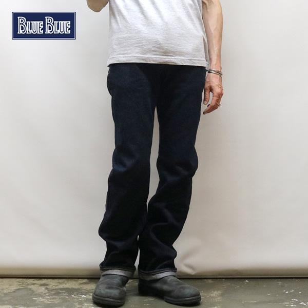 ブルーブルー/BLUE BLUE PP5XXジーンズ デニムパンツ PP5 XX JEANS 061011406【a*】