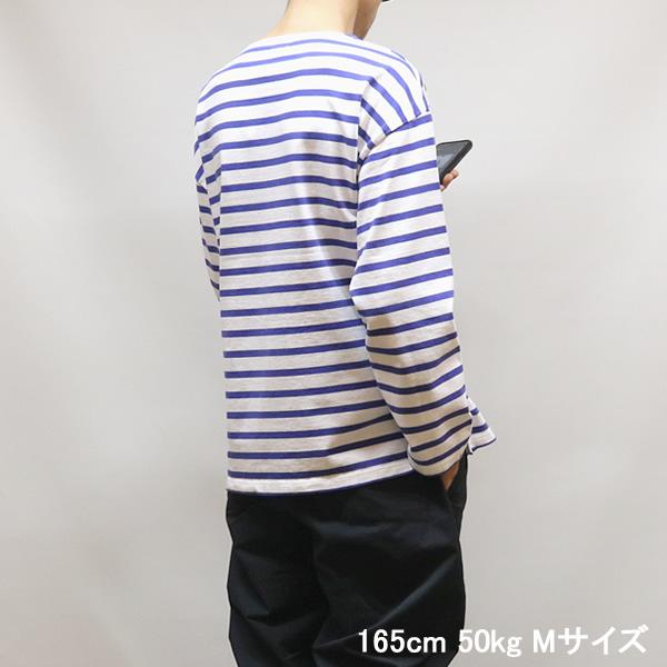 ブルーブルー/BLUE BLUE バスクボーダーポケットLSシャツ ボーダー長袖Tシャツ 700087075 メンズ レディース