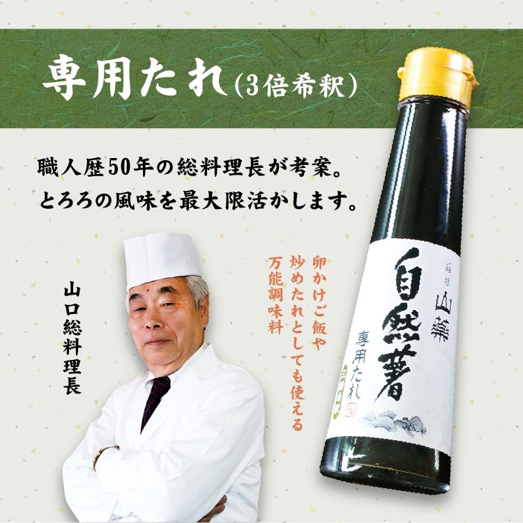 【売上NO.1】 自然薯セット 自然薯切芋・専用たれ・黄金麦飯 3人前×2食分