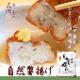 【箱根自然薯の森 山薬】 自然薯揚げ