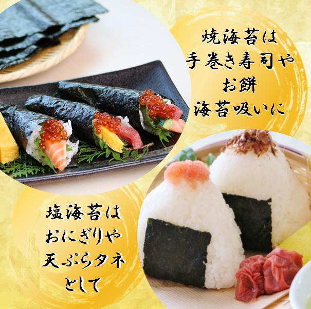 極上 焼海苔 全形10枚入 (佐賀有明産)