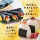 極上 塩海苔 全形10枚入(佐賀有明産)