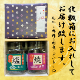 【佐賀有明産 極上海苔】焼海苔・塩海苔 ボトル 2個セット