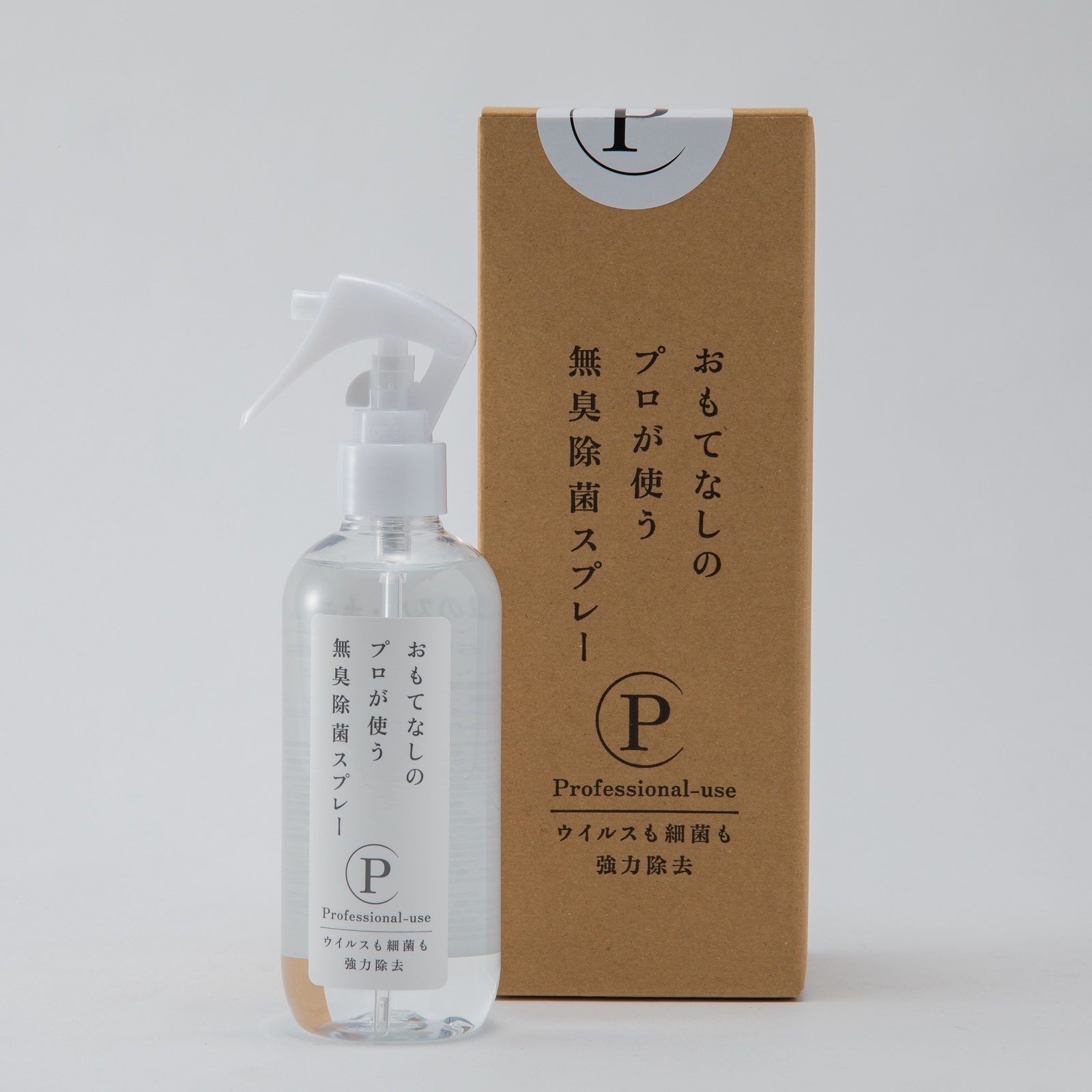 Pシリーズ おもてなしのプロが使う無臭除菌スプレー 250ml