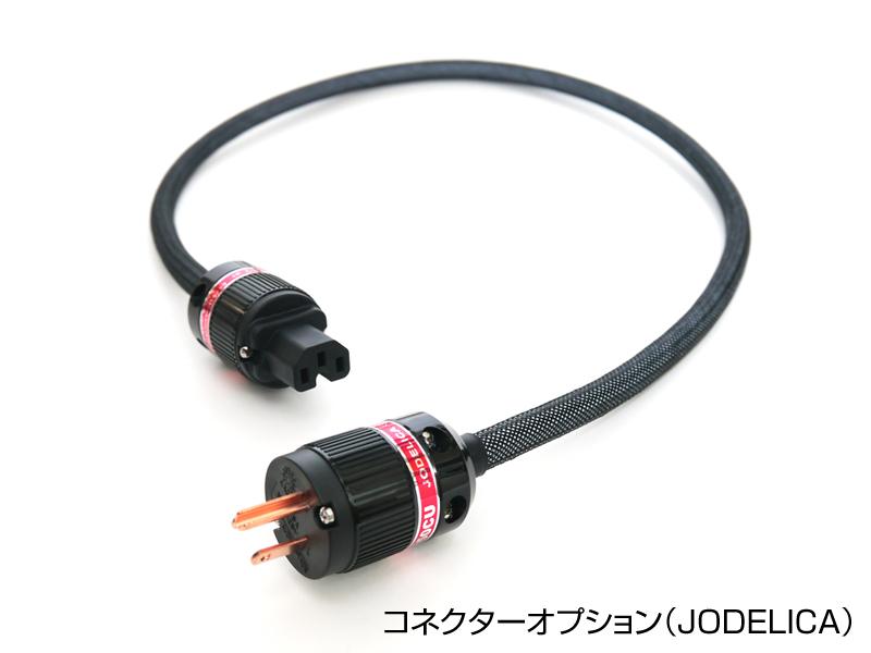 オリジナル電源ケーブル TPC-X1