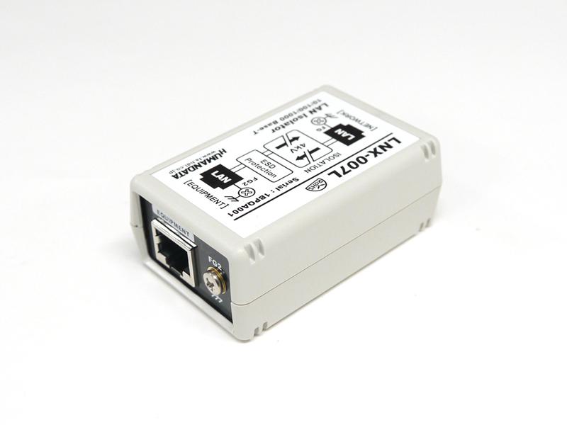 LANアイソレーター LNX-007L