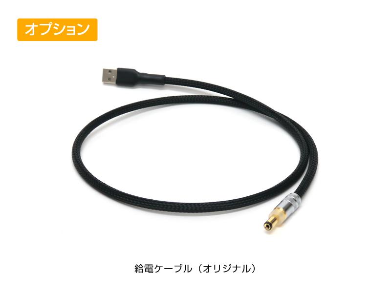 外部給電USBケーブル UOC3-R