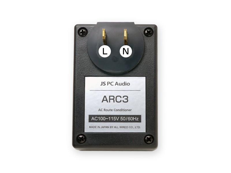 ACルートコンディショナー ARC3