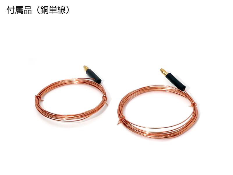 【モニター品】システムエンハンサー SE3-BP