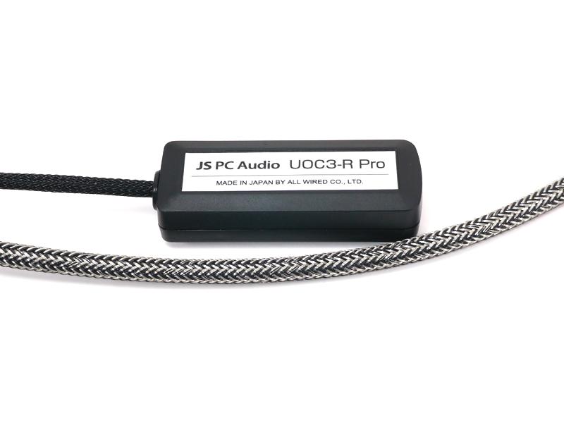 外部給電USBケーブル UOC3-R Pro